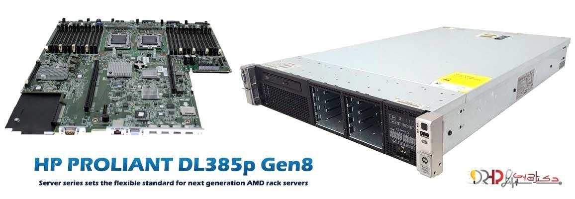 dl385 g8